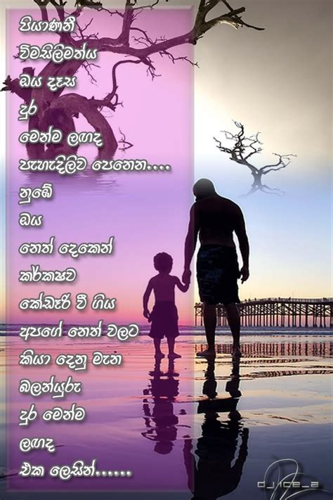 sinhala quotes  father quotesgram