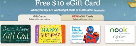Update *bonus* Gift Card Promotions