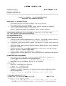 sle resume for internship in computer science assistant professor computer science resume sales computer science lewesmr