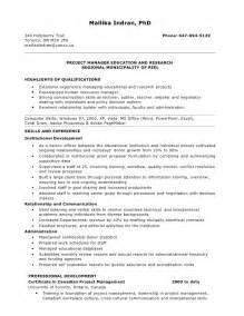 resume engineering internship sle assistant professor computer science resume sales computer science lewesmr