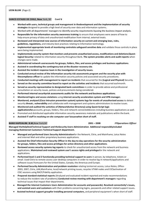 security officer resume hospital security guard resume