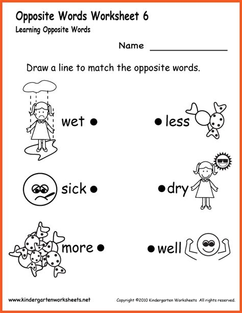 one of the worksheets from our premium english worksheets