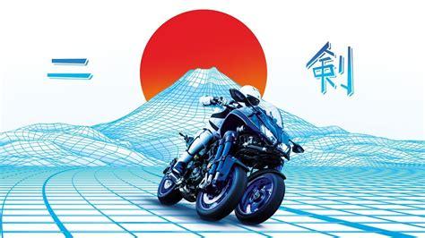 Yamaha Niken Wallpapers by Yamaha Niken Wallpaper High Resolution
