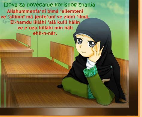 Islamski djeciji svijet: Dova za povecanje korisnog znanja