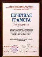 помогите срочно как перевести деньги на украину