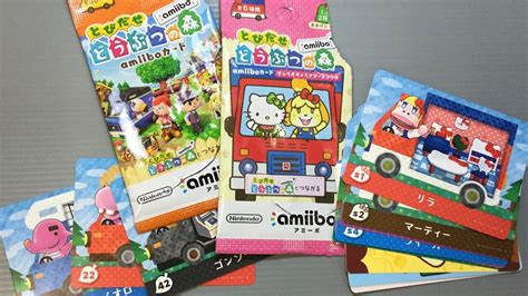 leaf animal crossing sanrio amiibo cards complete