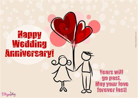 romentic wedding anniversary wishes