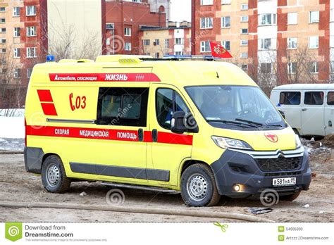 Modern Car 2015 by Citroen Jumper Editorial Image Image Of Hospital Care