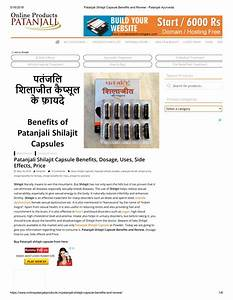 Ppt - Patanjali Shilajit Capsule Benefits And Review Powerpoint Presentation