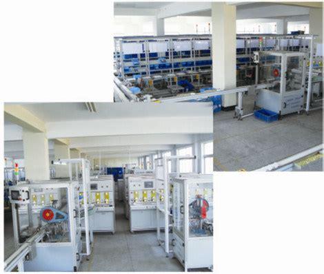 China Miniature Circuit Breaker Lean Production Line