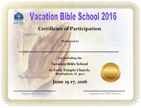 vbs certificate vbs certificate