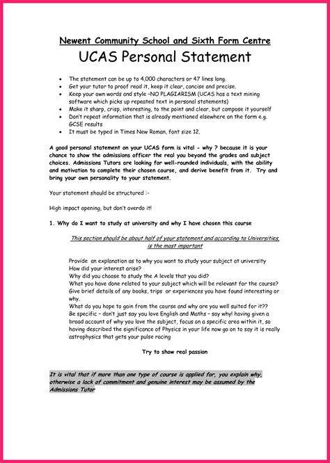 Personal Statement Template Personal Statement Template Bio Letter Format