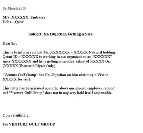 obtain    objection letter template  visa