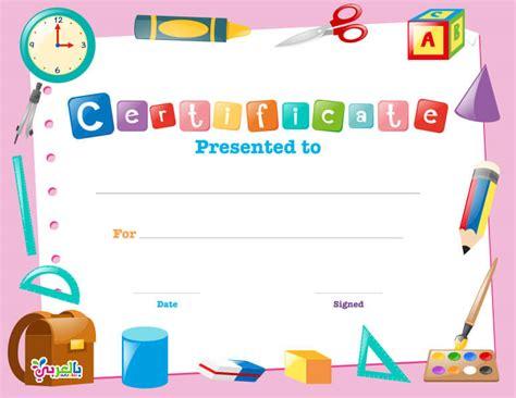 printable certificate template  kids balaarby ntaalm