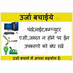 Protector Firesafety India Pvt. Ltd. - Save Energy in ...
