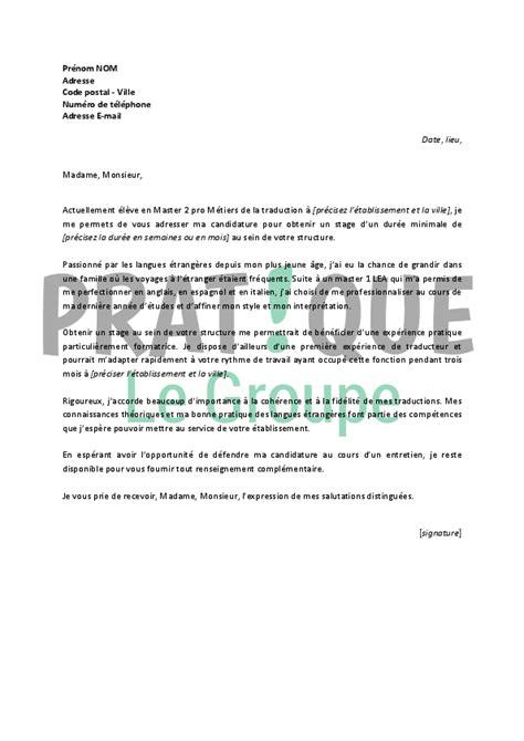 stage de cuisine lettre de motivation pour un stage de traducteur pratique fr