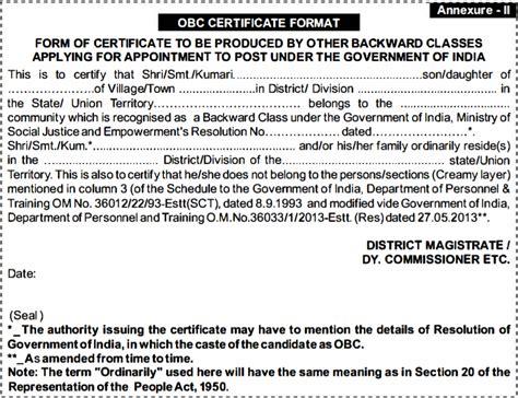 Obc form pdf herunterladen rajasthan in hindi | subfdowar