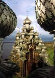 The Church of Transfiguration Kizhi Island Russia