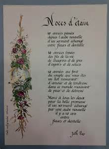 51 ans de mariage offrez un poème personnalisé pour les 10 ans de mariage noces d 39 étain calligraphié et enluminé