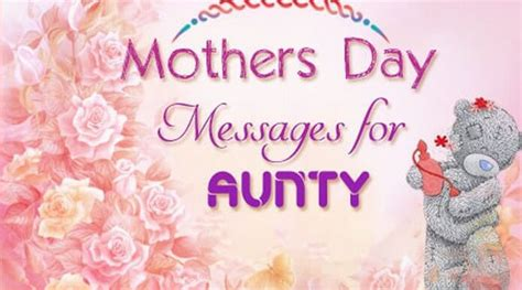 happy aunt  uncles day wishes  aunt  uncle day