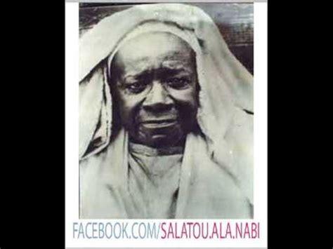la vie du proph 232 te houd 02 par cheikh ameth tidiane
