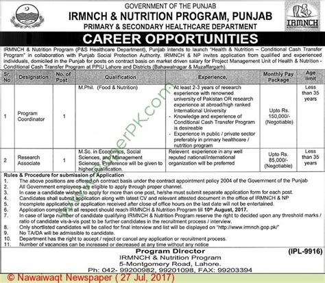 Now view all the available health insurance policy options offered by the leading health insurance companies in pakistan. Job Alerts | Nutrition program, Jobs in pakistan, Job