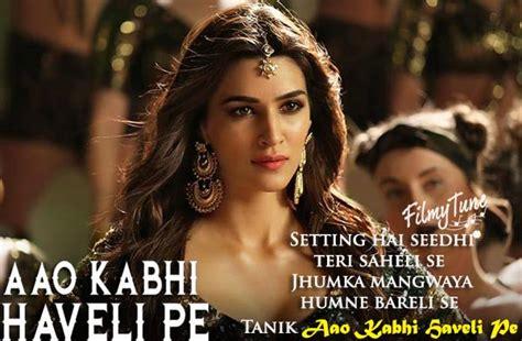 Stree Film Kriti Sanon & Badshah