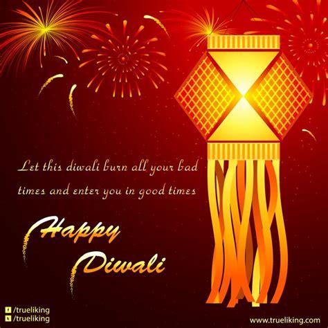 Happy Diwali Animated Wallpaper - the 25 best happy diwali wallpaper ideas on