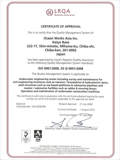 bureau veritas salary quality assurance certification