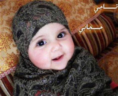 jilbab bayi banget muslim baby articles about islam