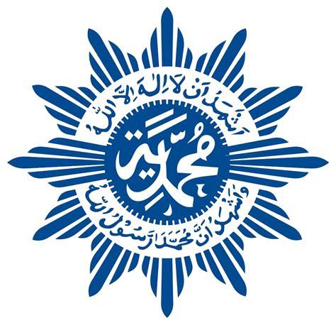 Hattrick Kemenangan Muhammadiyah di Mahkamah Konstitusi (MK)