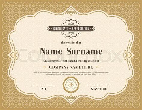 vintage retro frame certificate stock vector colourbox