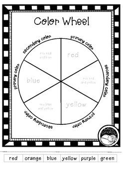 print paint color wheel template primary secondary colors tpt