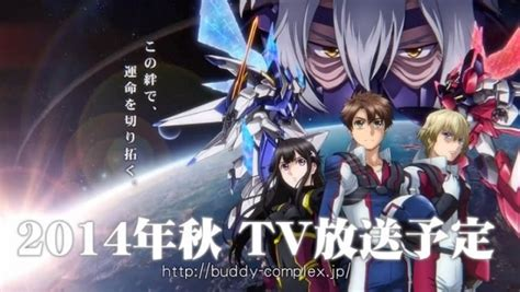 buddy complex season  release date  trailer features