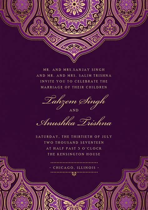 Indian Inspired Invitations in Purple telugu wedding