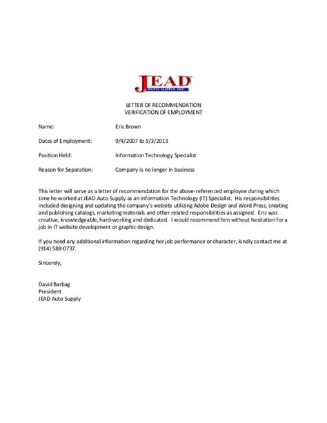 LETTER OF RECOMMENDATION-EricBrown