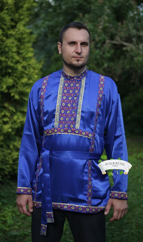 Ilfullxfull18434526315w7a Folk Russian Clothing