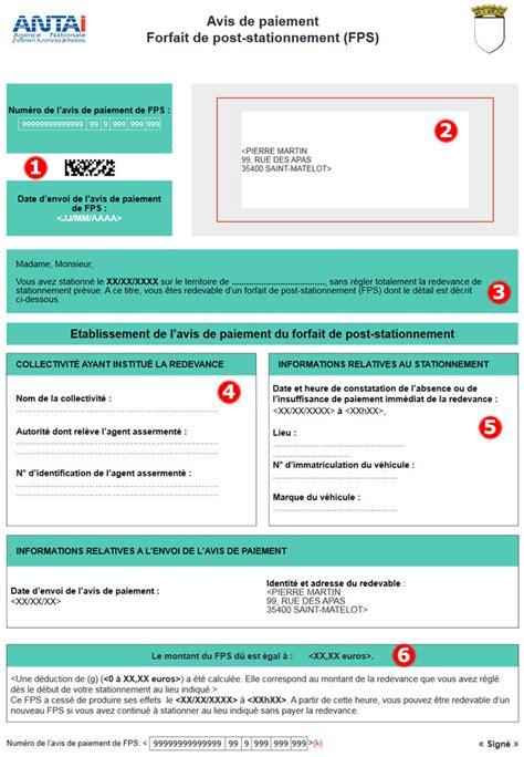 avis de paiement fps forfait post stationnement - Fr Fps Paiement