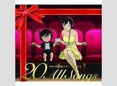 20 All Songs Theatrical Anime Detective Conan Shudaika