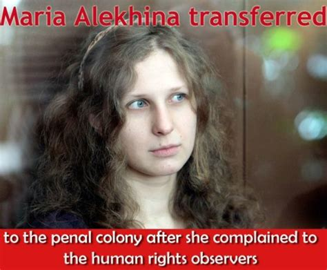 Politzeki While In Prison № 5 Pussy Riot Member Asked The
