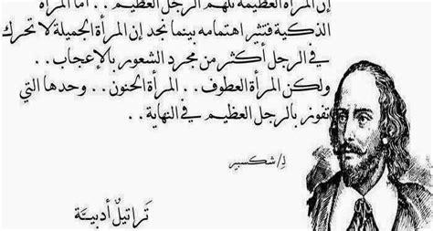 Mohamed Fouad محمد فؤاد