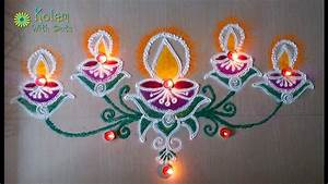 Beautiful diya rangoli design with colours - Diwali ...
