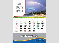 Template Kalender 2018 Vector CDR PDF Free Download