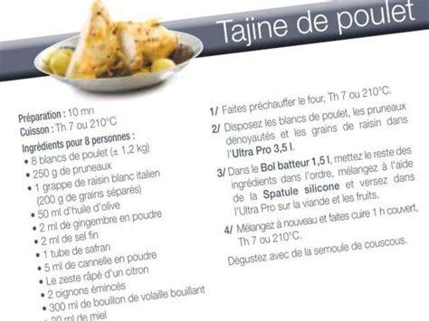 recettes de tupperware  tajine