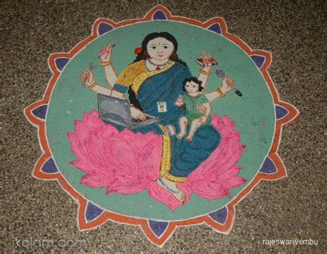rangoli theme special designs images  womens day