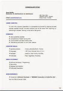 modern resume format 2015 download free modern resume templates