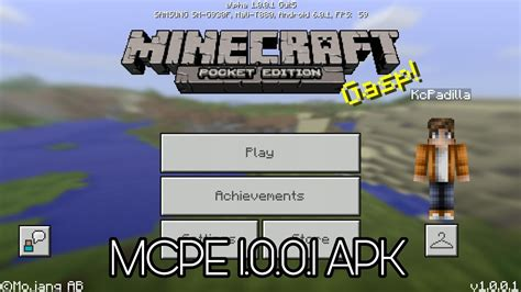 minecraft education edition apk  android youtube