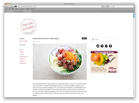 squarespace blog how to create your own food using squarespace