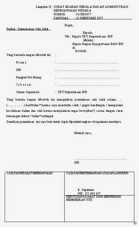 surat izin tidak masuk kerja  kepentingan keluarga