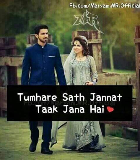 great muslim couples images  quotes  hindi love quotes